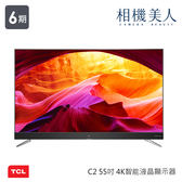 TCL 55吋C2系列 4K UHD+HDR智能液晶顯示器