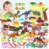 恐龍玩具套裝仿真動物大號霸王龍模型塑膠男孩暴龍玩具3-6歲『小宅妮時尚』