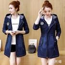 秋裝新款韓版修身中長款長袖連帽牛仔外套寬松BF風衣女士潮 XN5261『MG大尺碼』