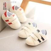 童鞋 寶寶鞋子男1-3歲軟底防滑女6-12個月春秋季小白鞋透氣2嬰兒學步鞋 夢露