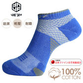 uf72除臭輕壓足弓氣墊運動襪UF912-3藍(男)24-28/慢跑/綜合運動/戶外運動/郊山