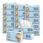植護 嬰兒原木抽紙10包整箱裝 抽取式面巾紙巾紙抽寶寶專用衛生紙
