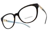 Tiffany&CO.眼鏡 TF2145 8134 (琥珀棕-蒂芬妮綠) 經典浪漫愛心款 # 金橘眼鏡