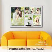 韓式水晶相框掛墻創意組合擺台婚紗照洗相片框正韓新款