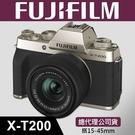 【公司貨】FUJIFILM X-T200 (搭 XC 15-45MM) 富士 XT200 屮R3