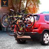 車載自行車架汽車通用後掛式自行車架便攜式車尾懸掛單車架YYS 道禾生活館