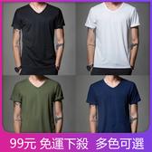短袖T恤 現貨 正韓男士短袖t恤v領純黑白色打底衫 素色 百搭 4XL 3XL半袖5XL S-5XL【99免運】