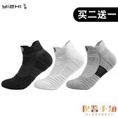 買2送1 運動襪子男短襪中筒籃球襪短筒專業跑步襪防臭吸汗加厚【倪醬小舖】