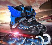 溜冰鞋旱冰鞋兒童全套裝直排輪滑鞋成人3-5-6-8-10歲男女可調  潮流前線