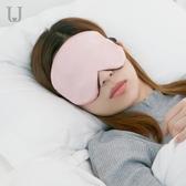 眼罩睡眠遮光透氣女可愛韓國緩解眼疲勞真絲學生冰敷熱敷 居享優品