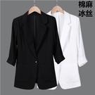 西裝外套 黑色棉麻西裝女外套中袖韓版修身顯瘦七分袖夏薄款亞麻小西服 星河光年