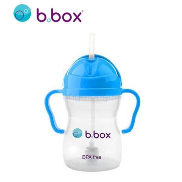 澳洲 b.box 防漏學習水杯(海洋藍)