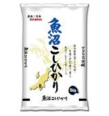 【 現貨 】日本 新潟魚沼越光米 5公斤