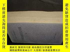 二手書博民逛書店十月革命前後蘇聯文學流派罕見外國文學研究資料叢書 上下 Y475