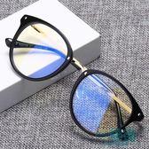 防輻射眼鏡女防藍光電腦護目鏡復古潮圓框眼鏡框架平光眼睛男【一條街】