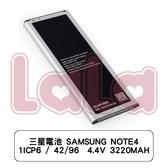 三星電池 SAMSUNG NOTE4 1ICP6 / 42/96  4.4V 3220MAH