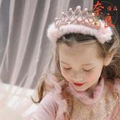兒童髮箍皇冠頭飾新年過年髮飾毛絨小女孩表演飾品【奈良優品】