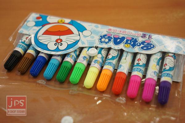 哆啦A夢 12色 PVC袋 彩色筆 (道具)