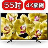 SONY電視【KD-55X8000G】55吋聯網4K電視