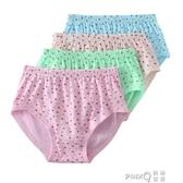 女士內褲中老年人媽媽純棉高腰三角奶奶短褲寬鬆老人褲頭褲衩大碼 (pinkq 時尚女裝)