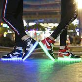 鬼步鞋韓版男女學生百搭熒光USB充電夜光防水LED燈閃光七彩