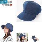 【海夫健康生活館】金勉 涼感 降溫 小顏 防曬 牛仔藍色 UV帽(SF682503)