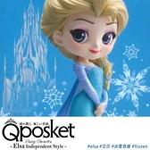 【Q posket】日本進口迪士尼公主系列公仔 FROZEN冰雪奇緣 Elsa艾莎(獨立款)