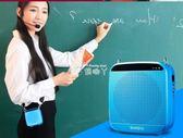 擴音器/喇叭 擴音器教師專用喊話器教學 導游喇叭大功率擴音機 俏腳丫