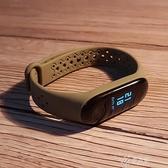 腕帶 米布斯 小米手環3/4腕帶運動單色硅膠錶帶小米手環三四代復仇 伊芙莎