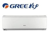 留言折扣享優惠【GREEN格力】1級能效R410晶鑽型變頻冷專分離式冷氣GSDR-41CO/GSDR-41CI(含基本安裝)