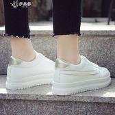 春季平底百搭休閒白鞋韓版夏季學生厚底透氣帆布小白女鞋        伊芙莎