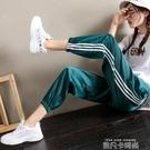 冰絲闊腿運動褲子女寬鬆束腳夏季薄款2020新款燈籠雪紡哈倫休閒褲 依凡卡時尚