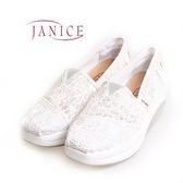 JANICE-清新線條增高懶人鞋352004-01(白)