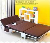 折疊床單人午睡床辦公室午休床三折木板海綿成人家用陪護小床 麻吉部落