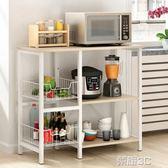 置物架 耐家廚房置物架微波爐架落地架廚房電器層架收納儲物架碗架烤箱架 JD 新品