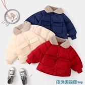 兒童羽絨服 冬季毛領兒童羽絨棉服男童女童寶寶棉衣加厚嬰幼兒短款棉襖外套潮 快速出貨