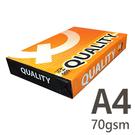 QUALITY A4 70gsm 雷射噴墨白色影印紙500張入 橘包 淨白色