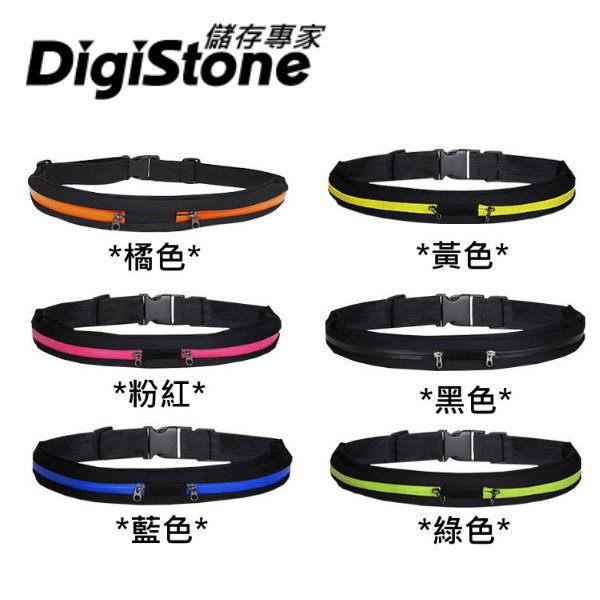 (現折50元+免運費) DigiStone 智慧型手機 運動彈性雙口袋 腰包/側包(防水/反光/防竊)x1(適6吋以下手機)