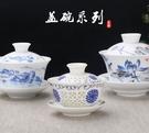蓋碗茶杯特大號陶瓷單個茶具
