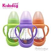 乖乖狗寬口徑嬰兒玻璃奶瓶帶手柄新生兒防摔硅膠套防脹氣奶瓶·蒂小屋服飾