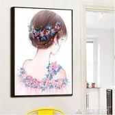 5D鑽石畫貼鑽十字繡滿鑽兒童臥室粘珠點鑽磚石秀小幅客廳 酷斯特數位3c