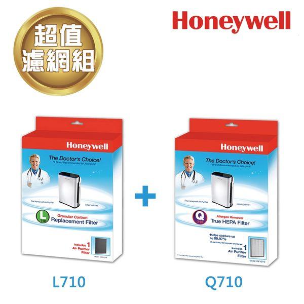 限量組合價 美國 Honeywell HRF-Q710顆粒活性碳濾網+HRF-L710True HEPA濾網 適用HPA-710
