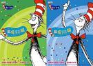 (加拿大動畫)戴帽子的貓 BOX 3+4 全20集 DVD ( THE CAT IN THE HAT ) 公播版