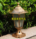 柱頭燈 庭院門柱燈 防水【藍星居家】...
