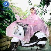 電動車雨衣女成人時尚加大加厚雨披摩托車單人雨衣防水  全館免運