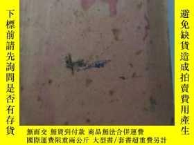 二手書博民逛書店罕見英漢謀事尺牘(民國18年版)Y220588 S.P.CHOW