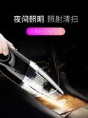 車載吸塵器無線汽車用大功率強力專用家用車內兩用小型充電手持式- 新品來襲