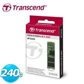 Transcend 創見 SATA III MTS820 (長度: 80mm) M.2 SSD 240G 固態硬碟