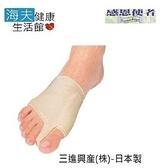 【海夫健康生活館】腳護套 拇指外翻 山進腳護套 小指內彎適用 日本製造(H0200)