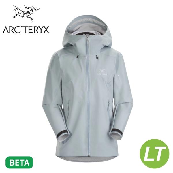 【ARC TERYX 始祖鳥 女 Beta LT 防水外套《銀翼灰》】26827/Gore-Tex/連帽外套/夾克/防風雨